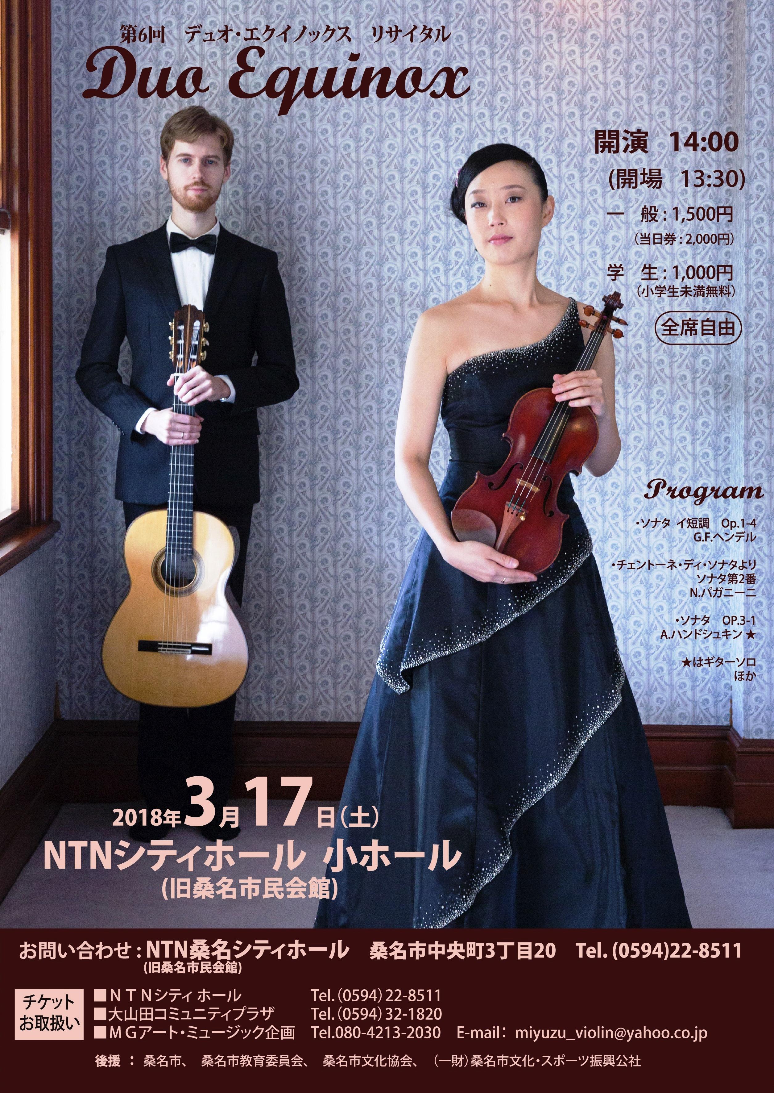 A4 leaflet 2018.3.17akkarui outline.jpg